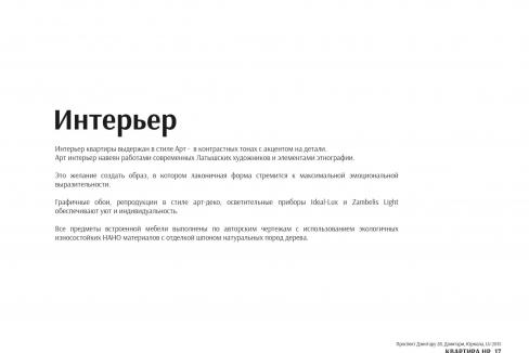 Screenshot 2020-01-15 at 16.28.55