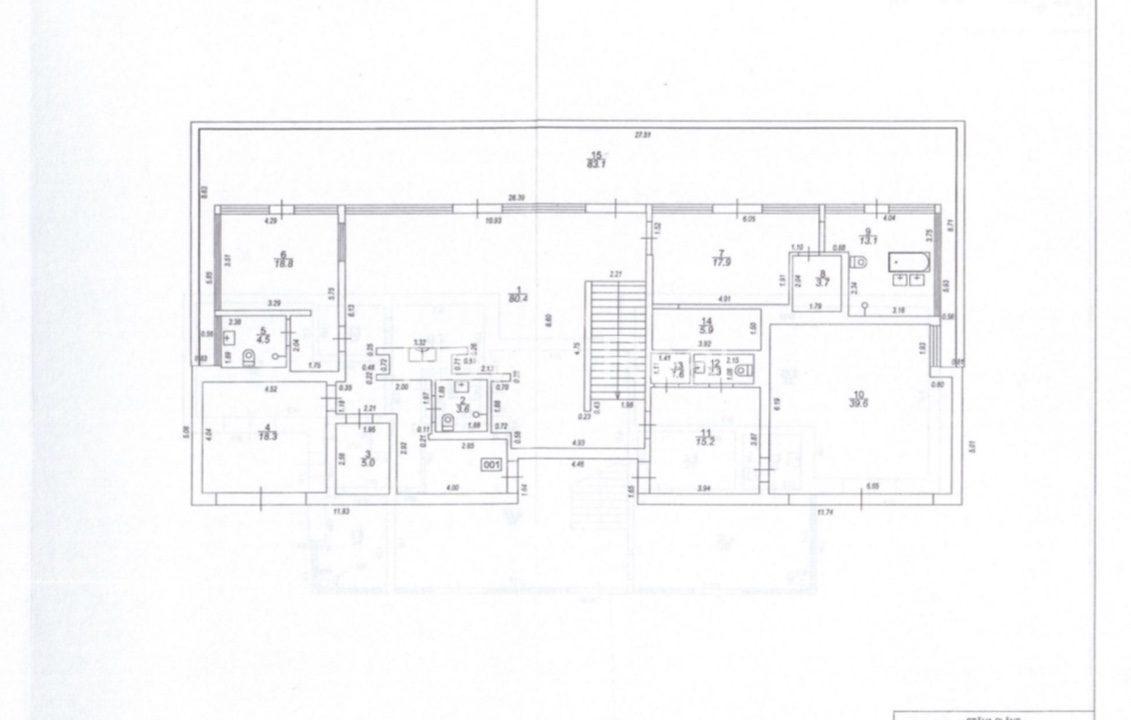 EF8412D8-FC48-41DE-A915-4C135FE54FF5